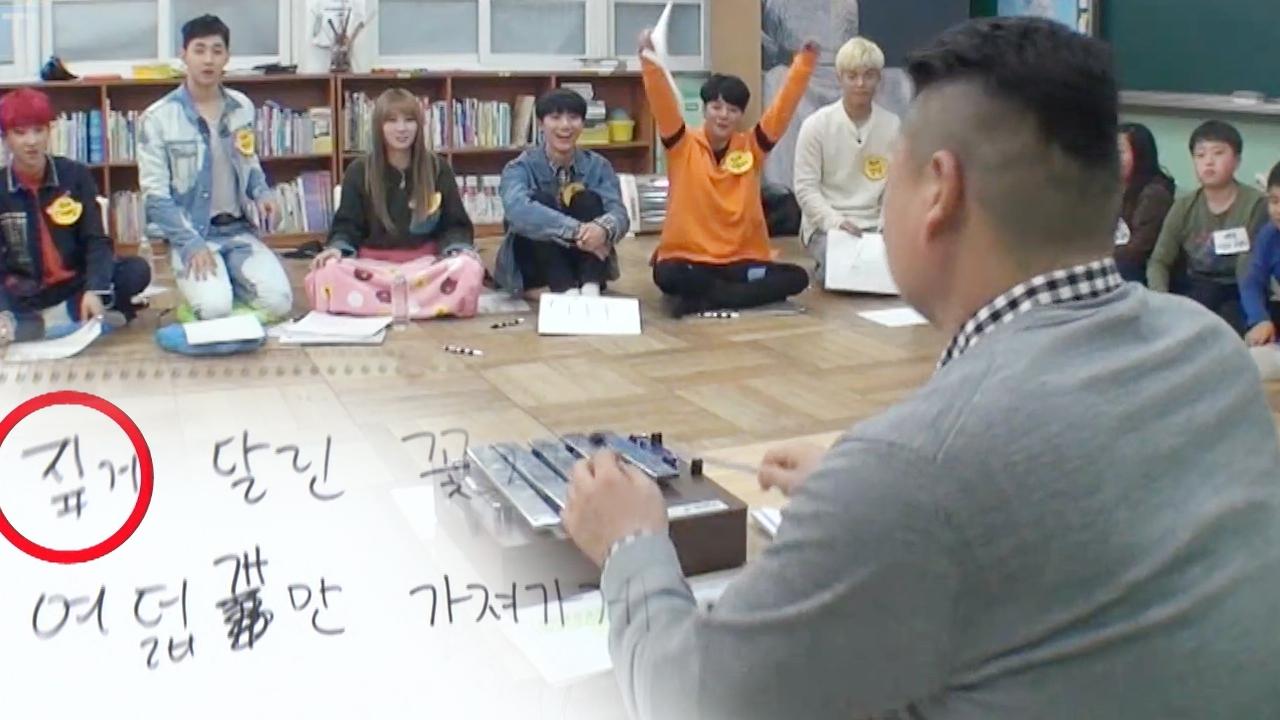 열린TV 시청자 세... 2017 SBS 설 파일럿 ... 936회 썸네일 이미지