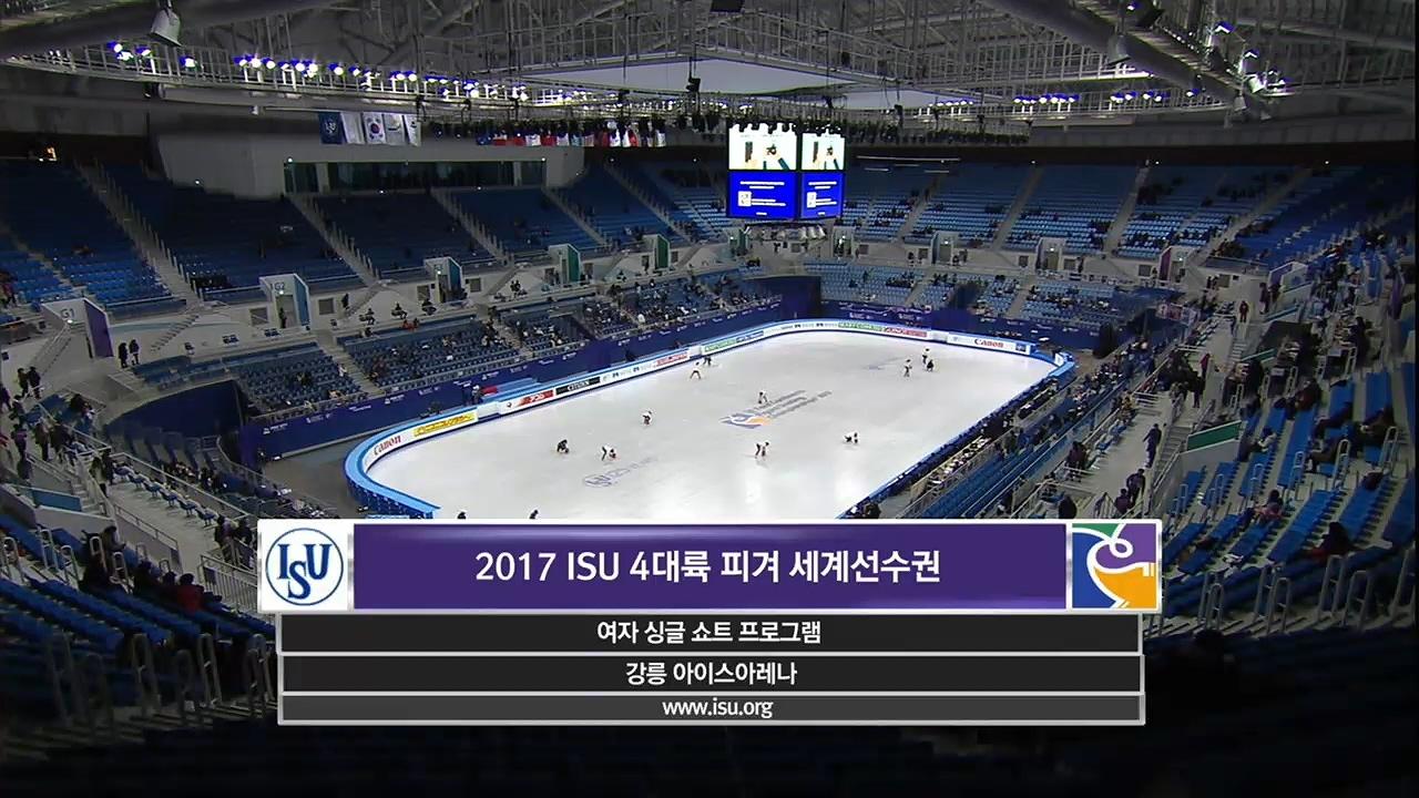 ISU 국제빙상대회 [4대륙 피겨선수권] 여자 ... 49회 썸네일 이미지