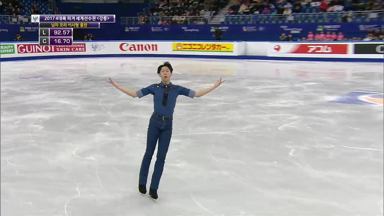 ISU 국제빙상대회 [4대륙 피겨선수권] 남자 ... 52회 썸네일 이미지