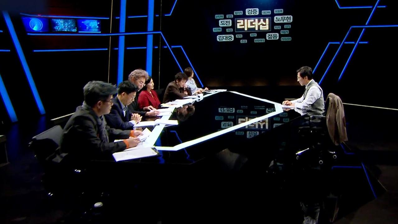 열린TV 시청자 세... 정치프로그램의 새로운 시도 938회 썸네일 이미지