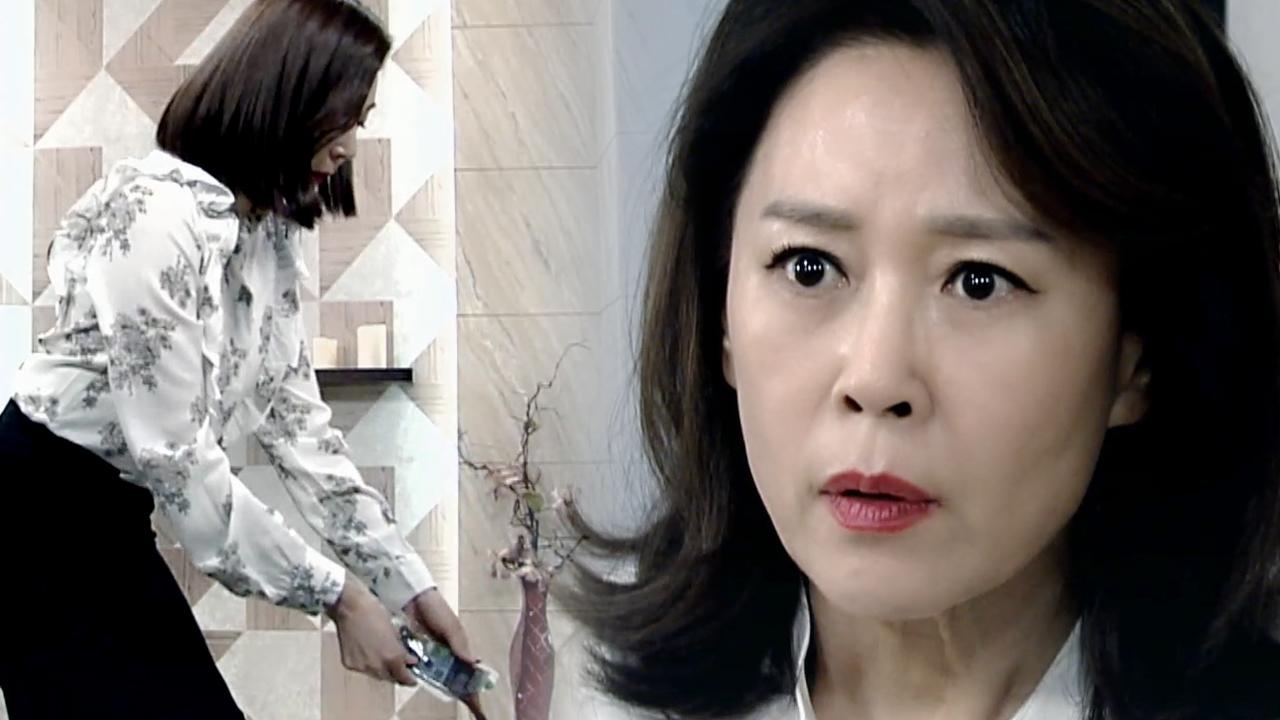 아임쏘리 강남구 53회 썸네일 이미지