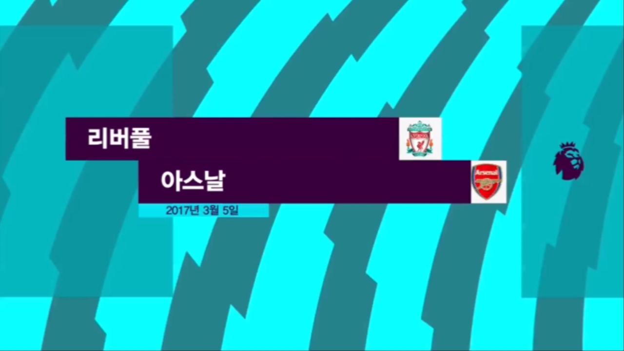 16-17 잉글리시... [27R] 리버풀 vs 아스... 376회 썸네일 이미지