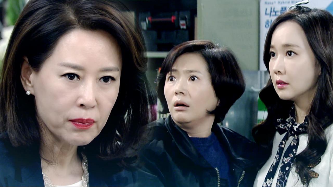 아임쏘리 강남구 59회 썸네일 이미지
