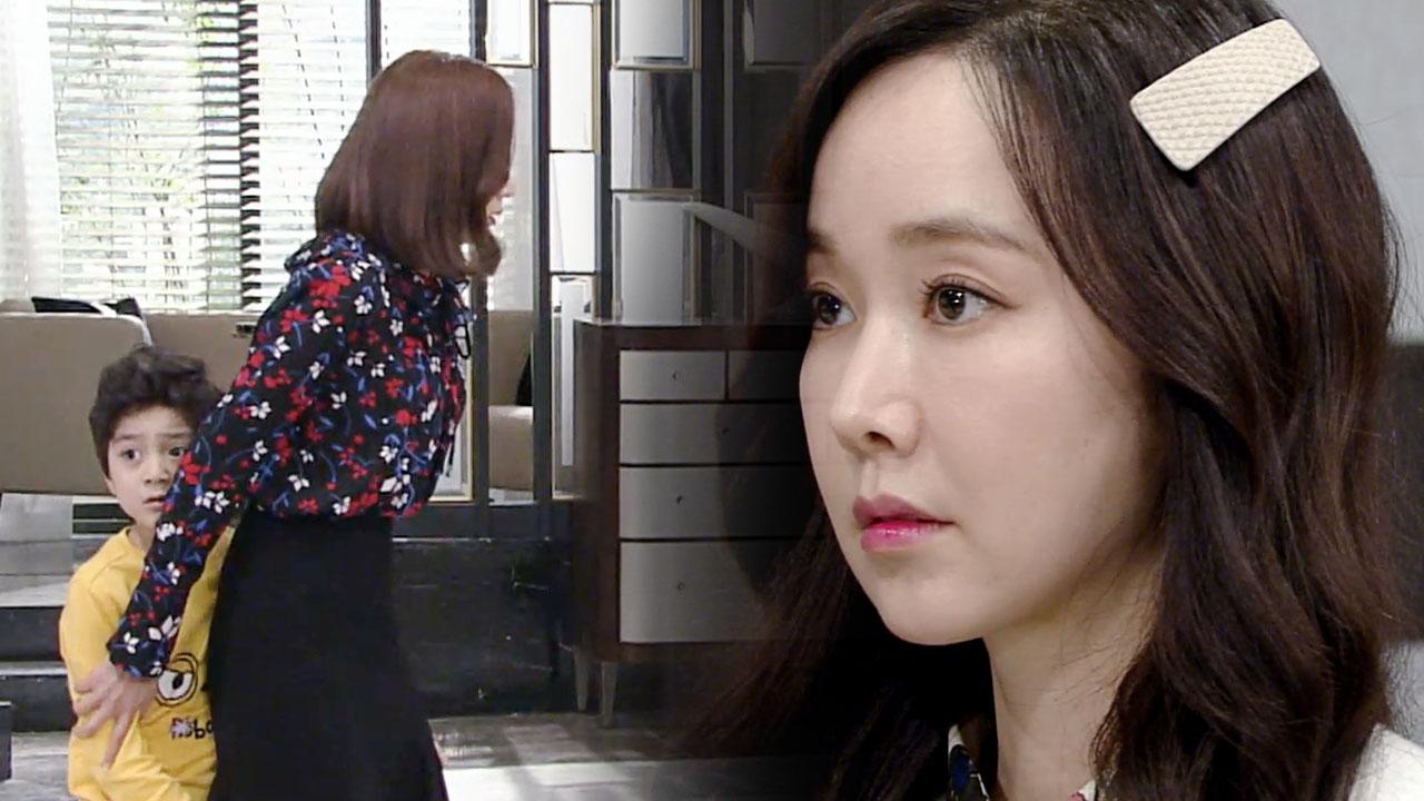 아임쏘리 강남구 63회 썸네일 이미지