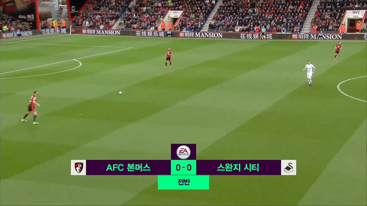 16-17 잉글리시... [29R] 본머스 vs 스완... 384회 썸네일 이미지