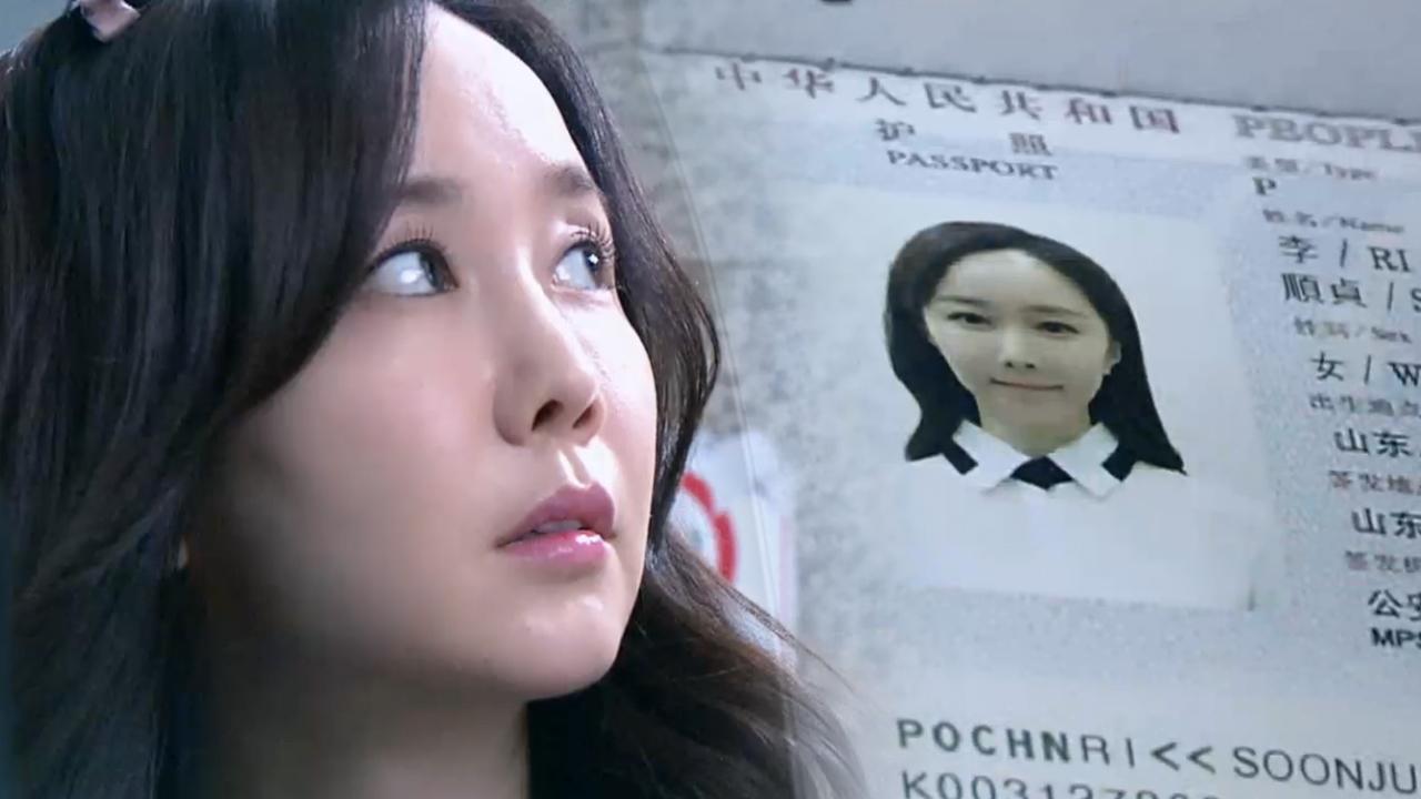 아임쏘리 강남구 66회 썸네일 이미지