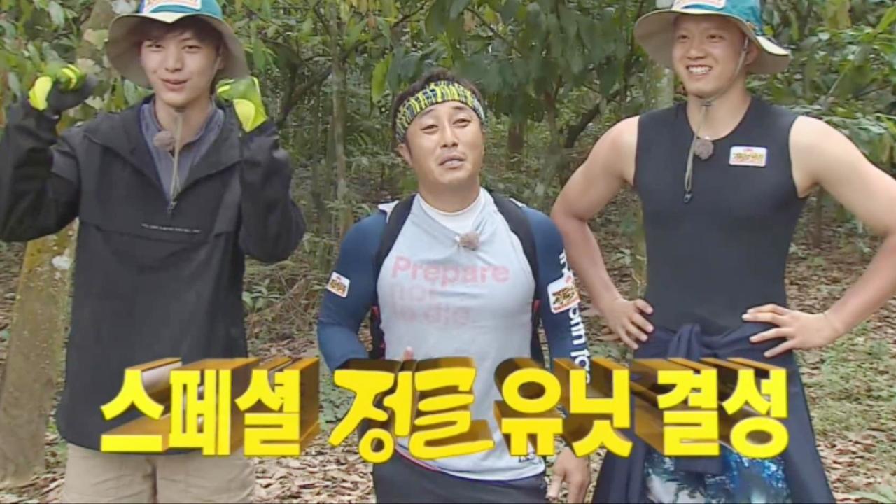 김병만의 정글의 법... 정글의 법칙 in 수마트라 ... 259회 썸네일 이미지