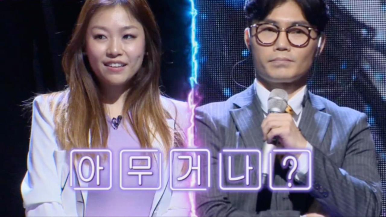 판타스틱 듀오 2 보컬 계 영원한 맞수! '김... 3회 썸네일 이미지