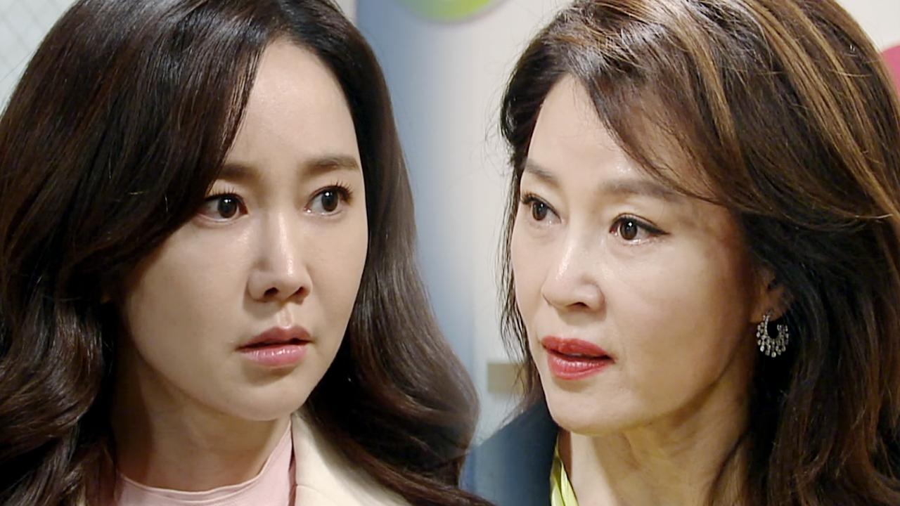 아임쏘리 강남구 79회 썸네일 이미지