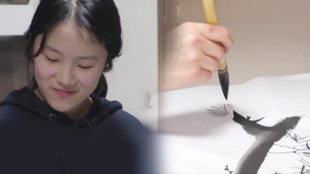 영재 발굴단 신사임당의 환생? 박서연양 102회 썸네일 이미지