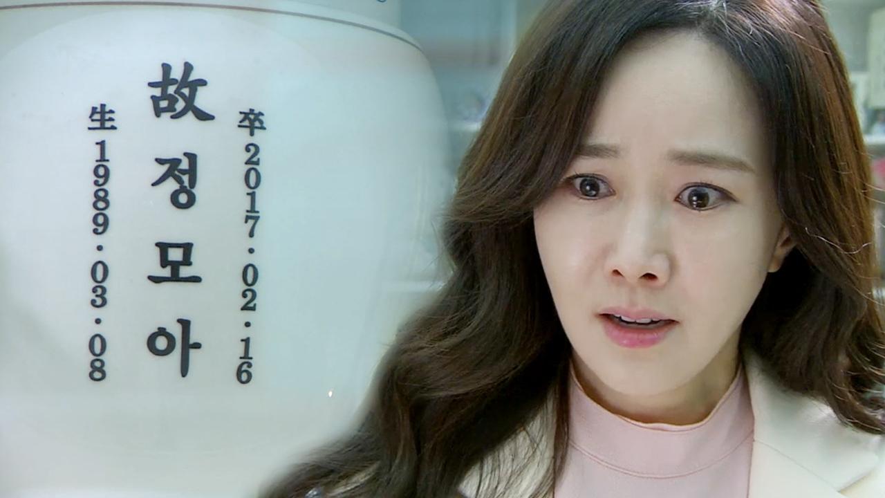 아임쏘리 강남구 80회 썸네일 이미지