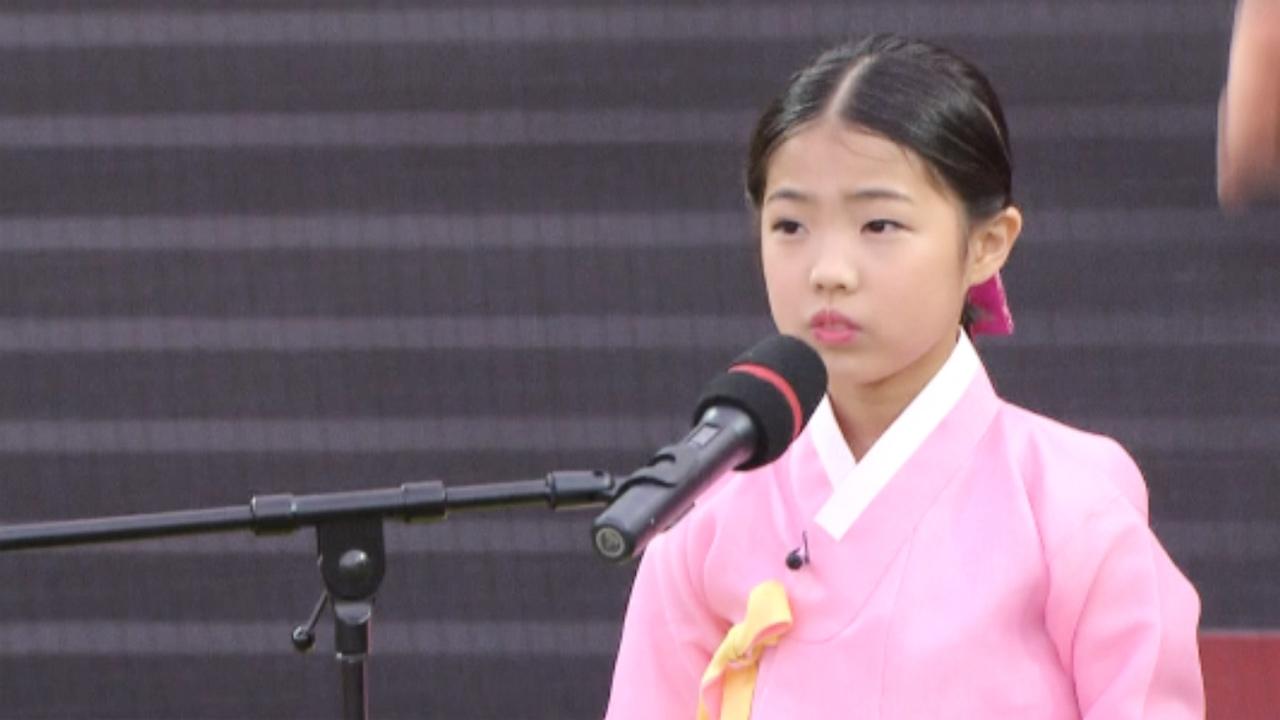 영재 발굴단 8살 소리꾼은 기적을 노래할... 104회 썸네일 이미지