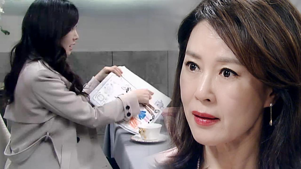 아임쏘리 강남구 92회 썸네일 이미지