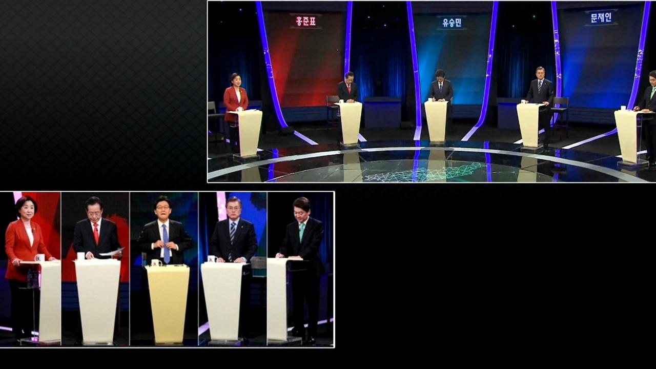 열린TV 시청자 세... 제19대 대통령 선거 관련 ... 947회 썸네일 이미지