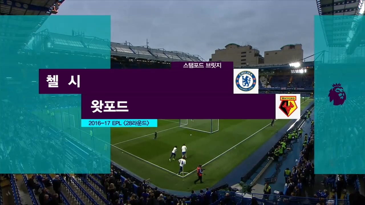 EPL [28R] 첼시 vs 왓포드 432회 썸네일 이미지