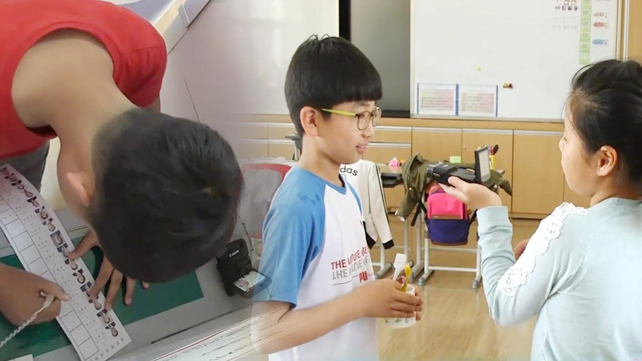SBS 스페셜 섬진강 초딩들의 대선일기 471회 썸네일 이미지