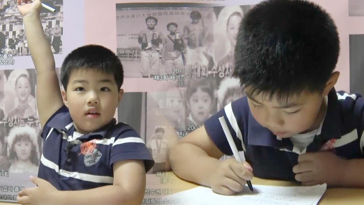 영재 발굴단 위대한 화가가 꿈인 7살 하... 110회 썸네일 이미지