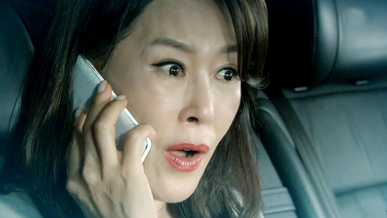 아임쏘리 강남구 118회 썸네일 이미지