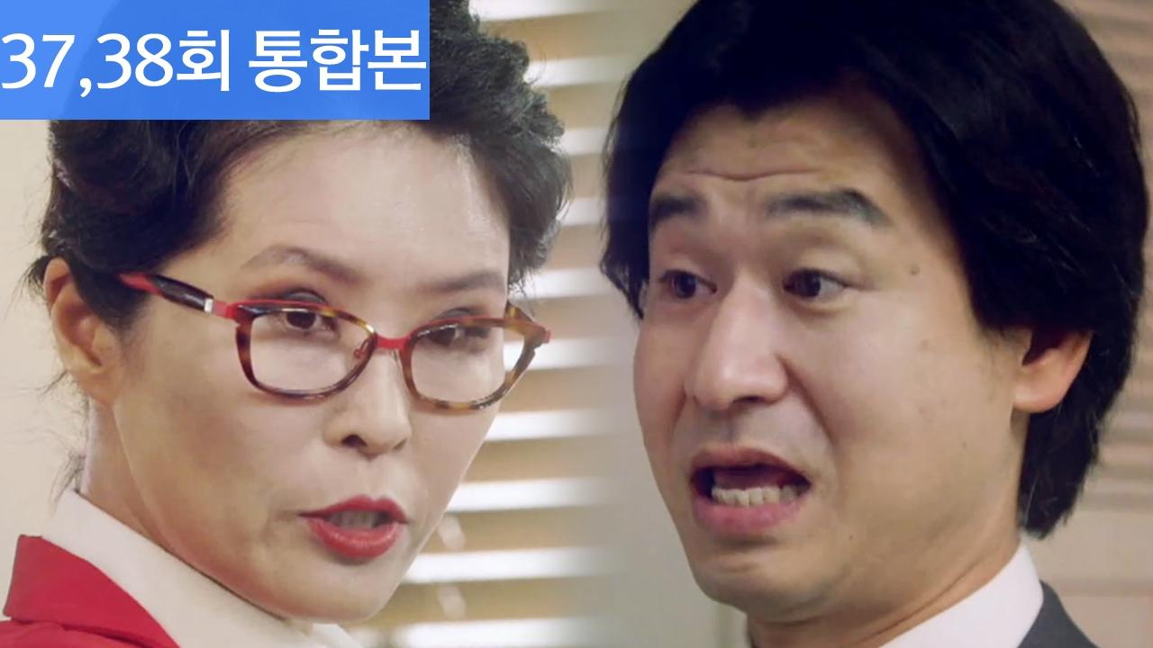 초인가족 2017 37회 썸네일 이미지