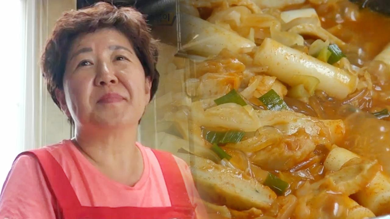 생활의 달인 숨어있는 맛의 달인 580회 썸네일 이미지