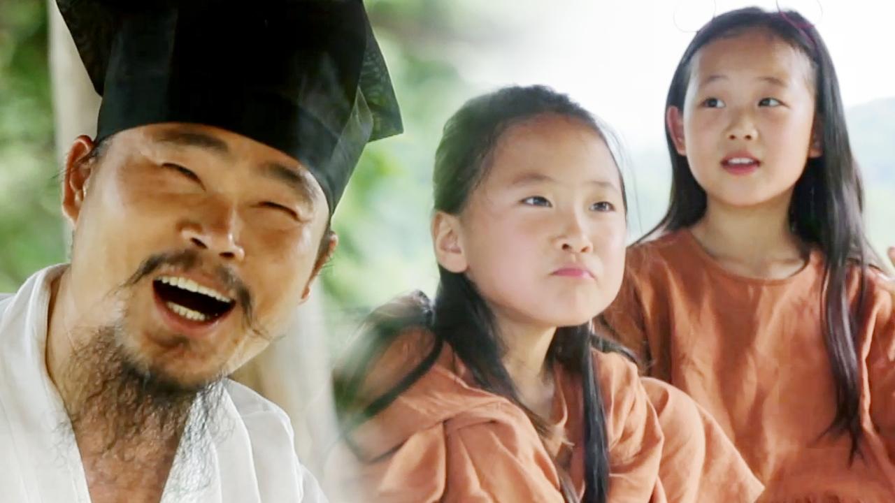 영재 발굴단 청학동 호랑이 김봉곤 훈장의... 116회 썸네일 이미지