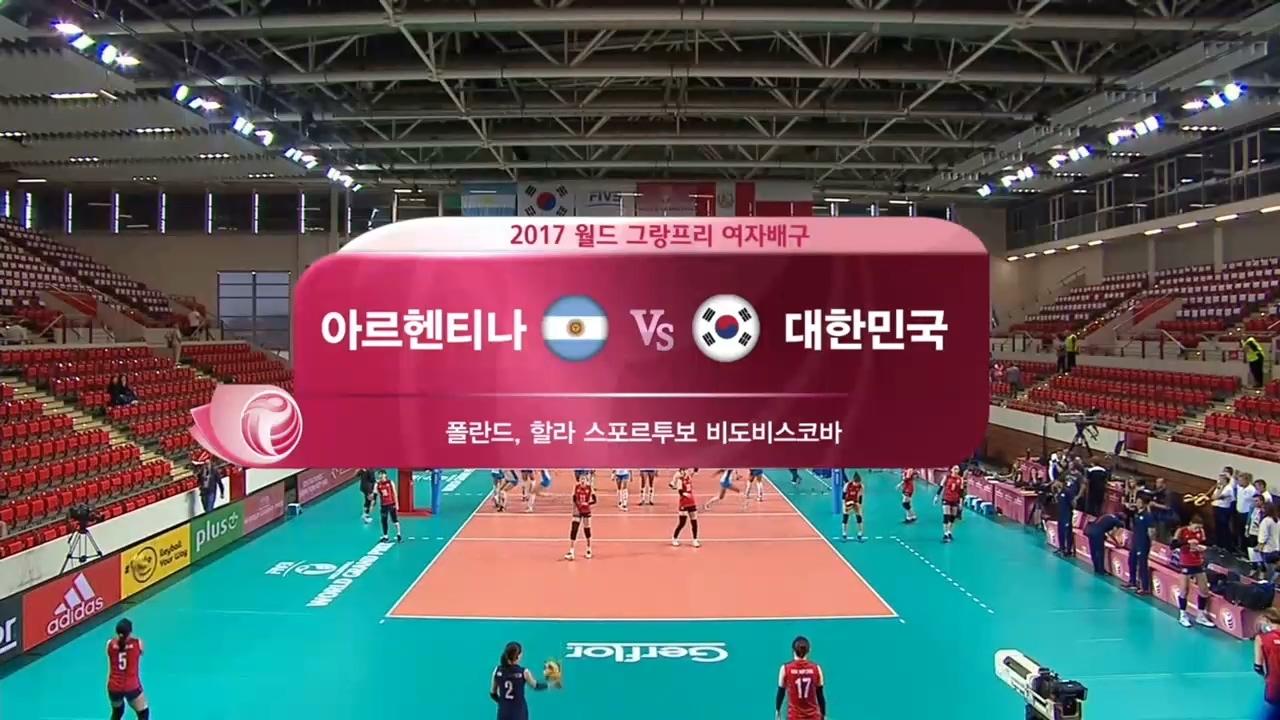 그랑프리 세계여자배... 아르헨티나 vs 한국 4회 썸네일 이미지