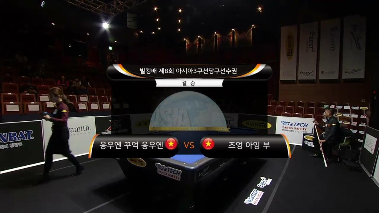 SBS스포츠 당구 아시아 3쿠션 선수권 대회 ... 34회 썸네일 이미지