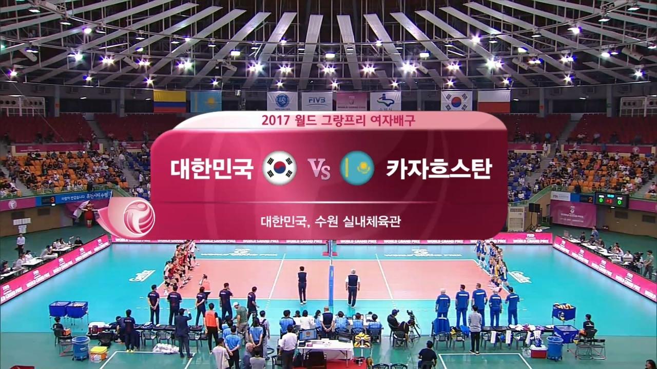 그랑프리 세계여자배... 한국 vs 카자흐스탄 7회 썸네일 이미지