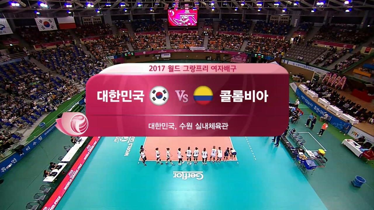 그랑프리 세계여자배... 한국 vs 콜롬비아 8회 썸네일 이미지