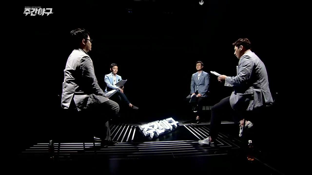 주간야구 2017년 8월 7일 방송 43회 썸네일 이미지