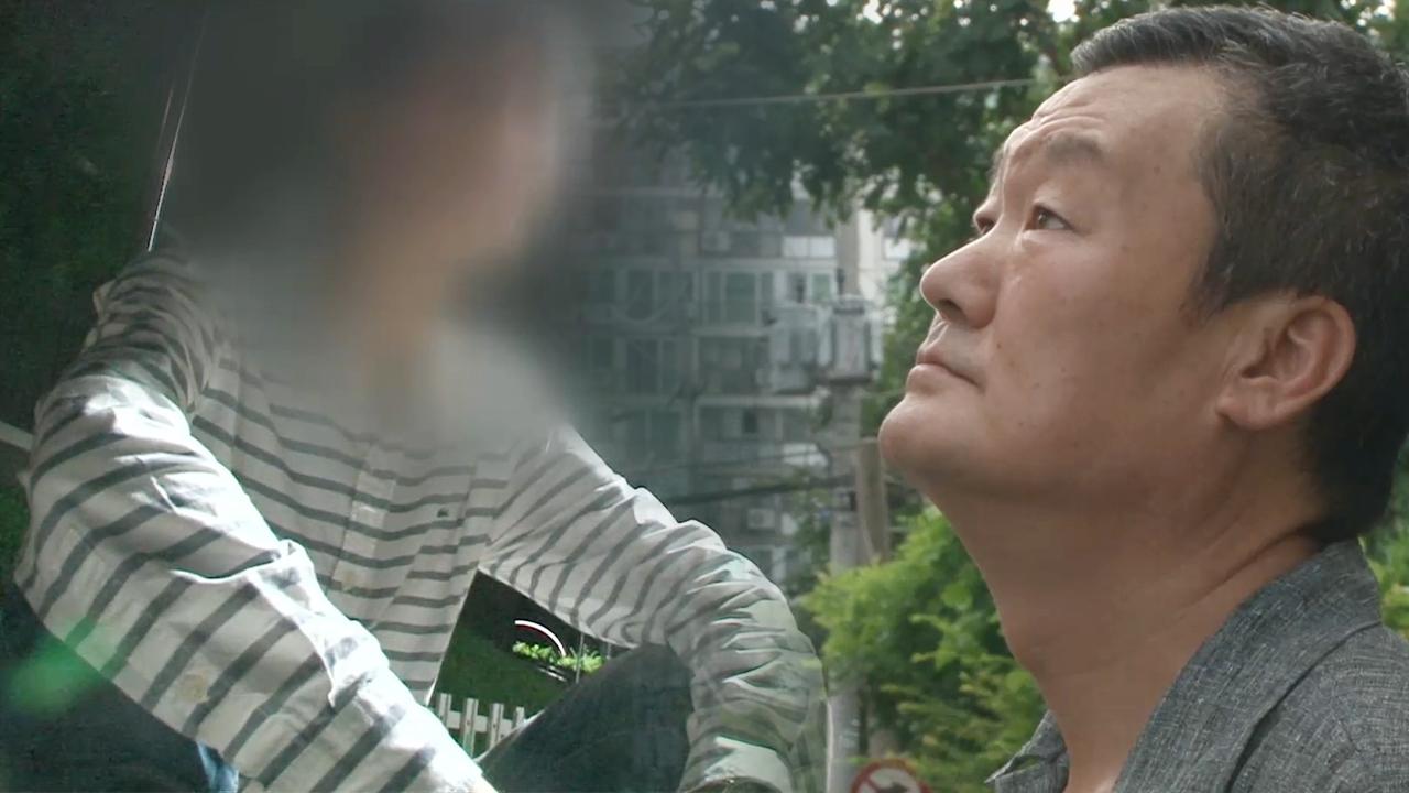 궁금한 이야기 Y 눈앞에서 도난당한 외제차, ... 371회 썸네일 이미지