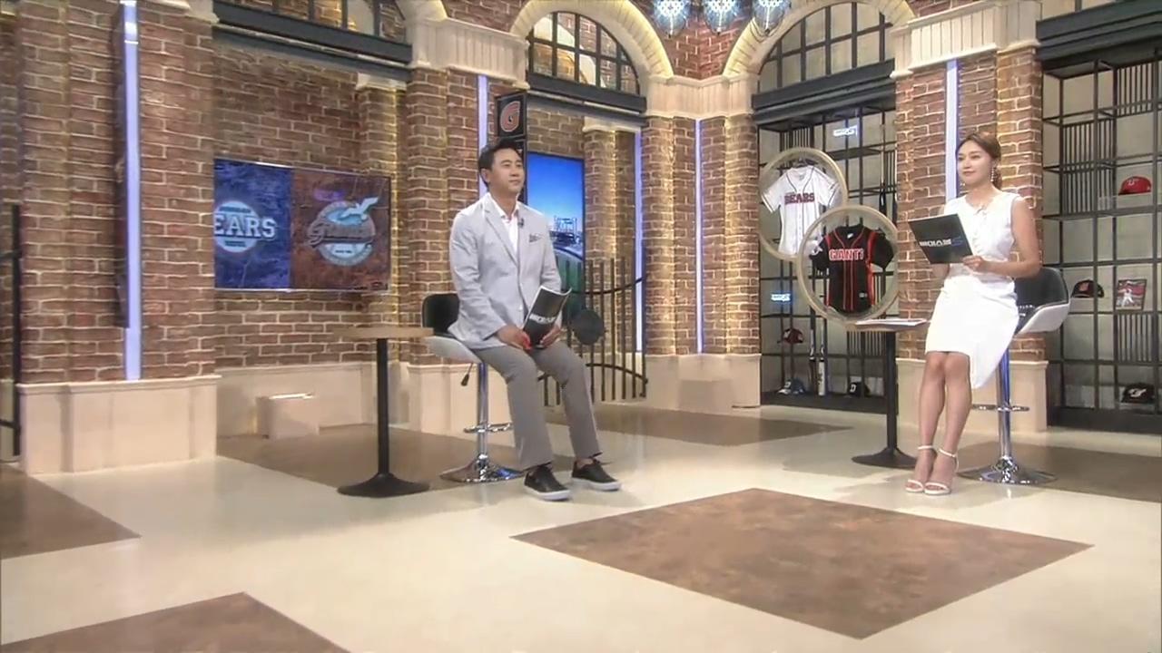 베이스볼S 2017년 8월 15일 방송 269회 썸네일 이미지