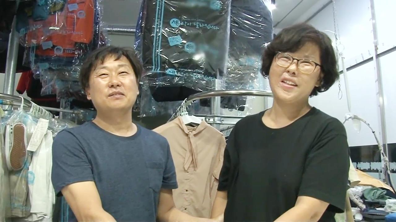 생활의 달인 대한민국 최고 얼룩제거의 달... 586회 썸네일 이미지
