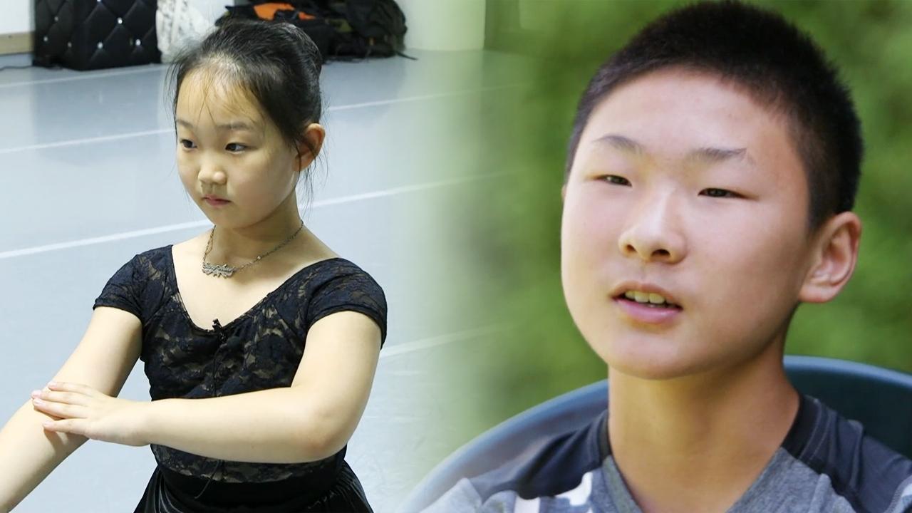 영재 발굴단 대망의 여름특집 1탄! 꼬마... 121회 썸네일 이미지
