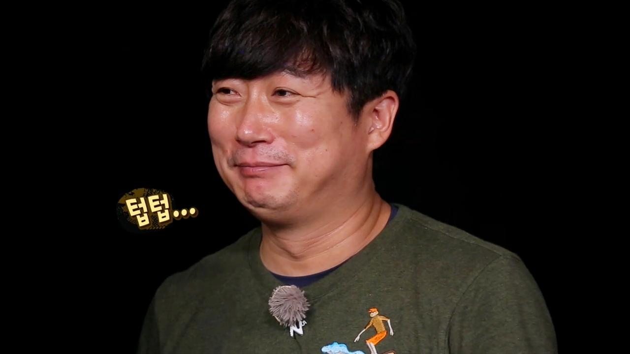 김병만의 정글의 법... 정글의 법칙 in 코모도 6 279회 썸네일 이미지
