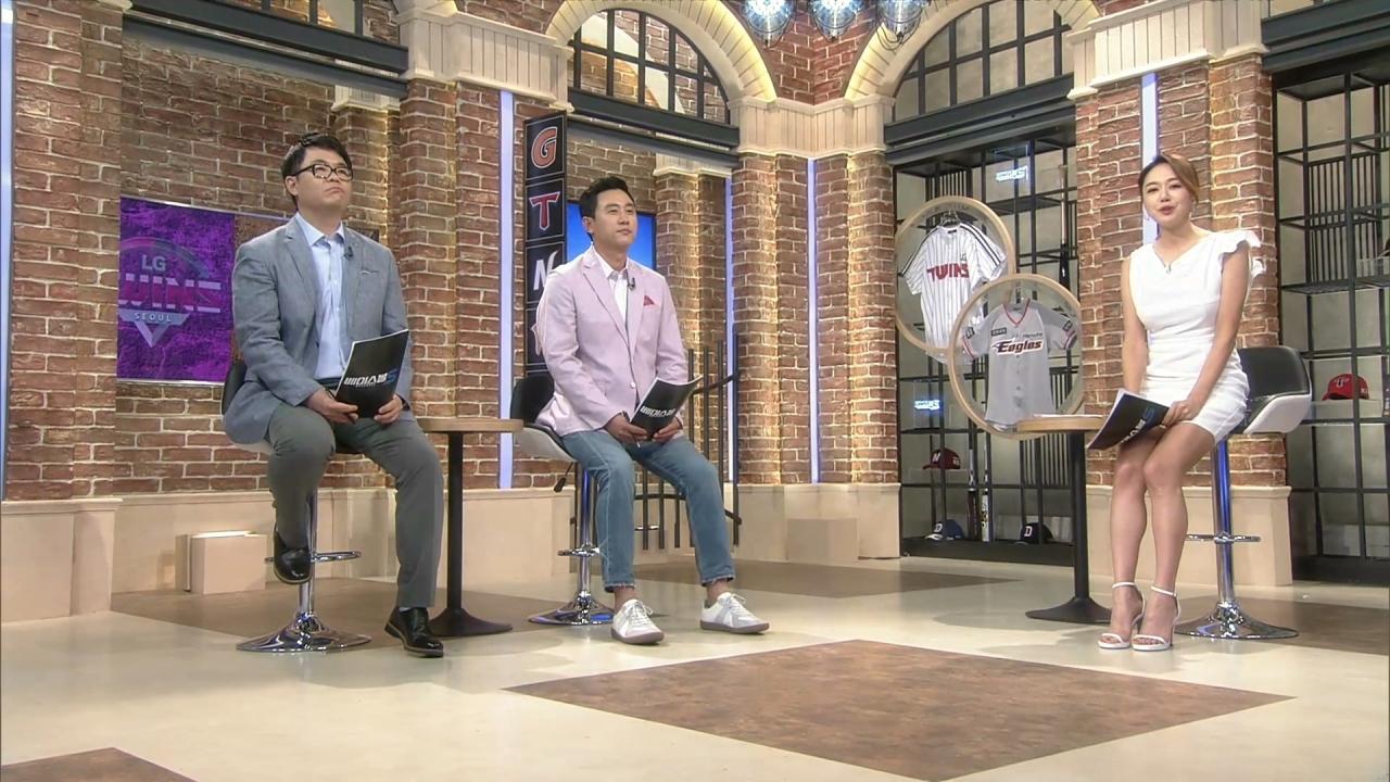 베이스볼S 2017년 8월 29일 방송 280회 썸네일 이미지