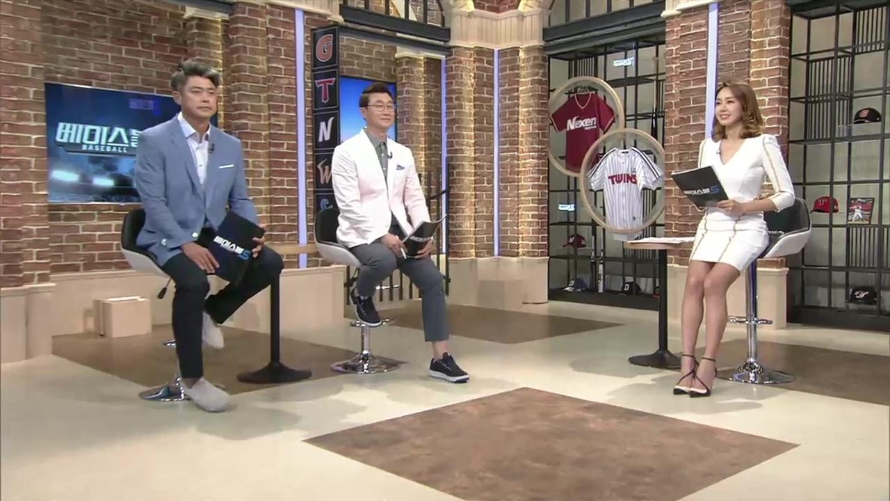 베이스볼S 2017년 8월 31일 방송 282회 썸네일 이미지