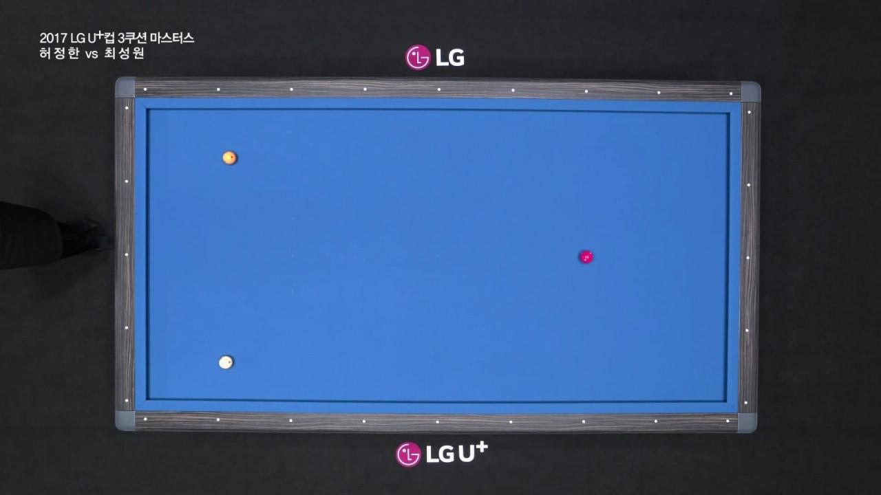 SBS스포츠 당구 2017 LG U+컵 3쿠션... 37회 썸네일 이미지