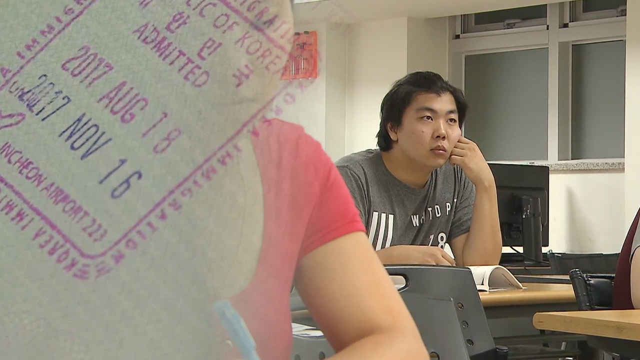 SBS 뉴스토리 신부 목사 스님의 '거침없는... 148회 썸네일 이미지