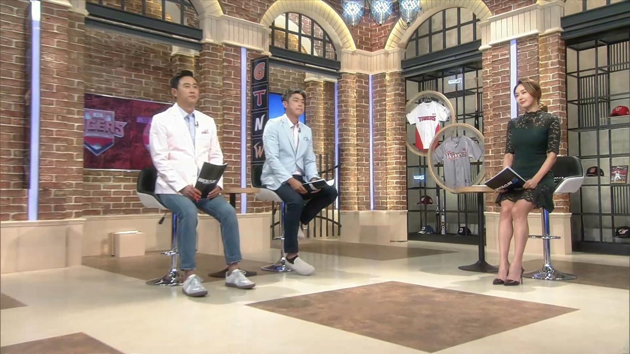 베이스볼S 2017년 9월 13일 방송 289회 썸네일 이미지