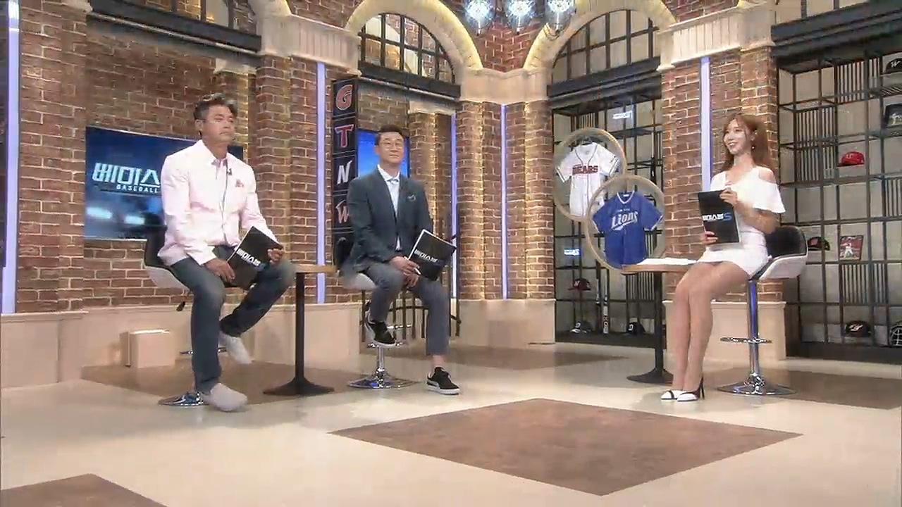베이스볼S 2017년 9월 17일 방송 293회 썸네일 이미지