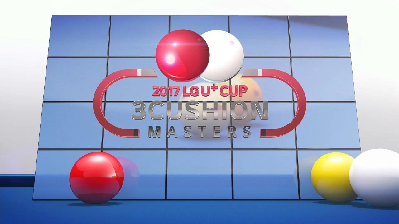 SBS스포츠 당구 [LG U+컵 3쿠션 마스터... 41회 썸네일 이미지