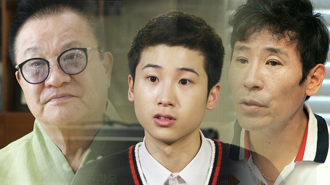 영재 발굴단 '영재발굴단' 추석특집! 음... 128회 썸네일 이미지