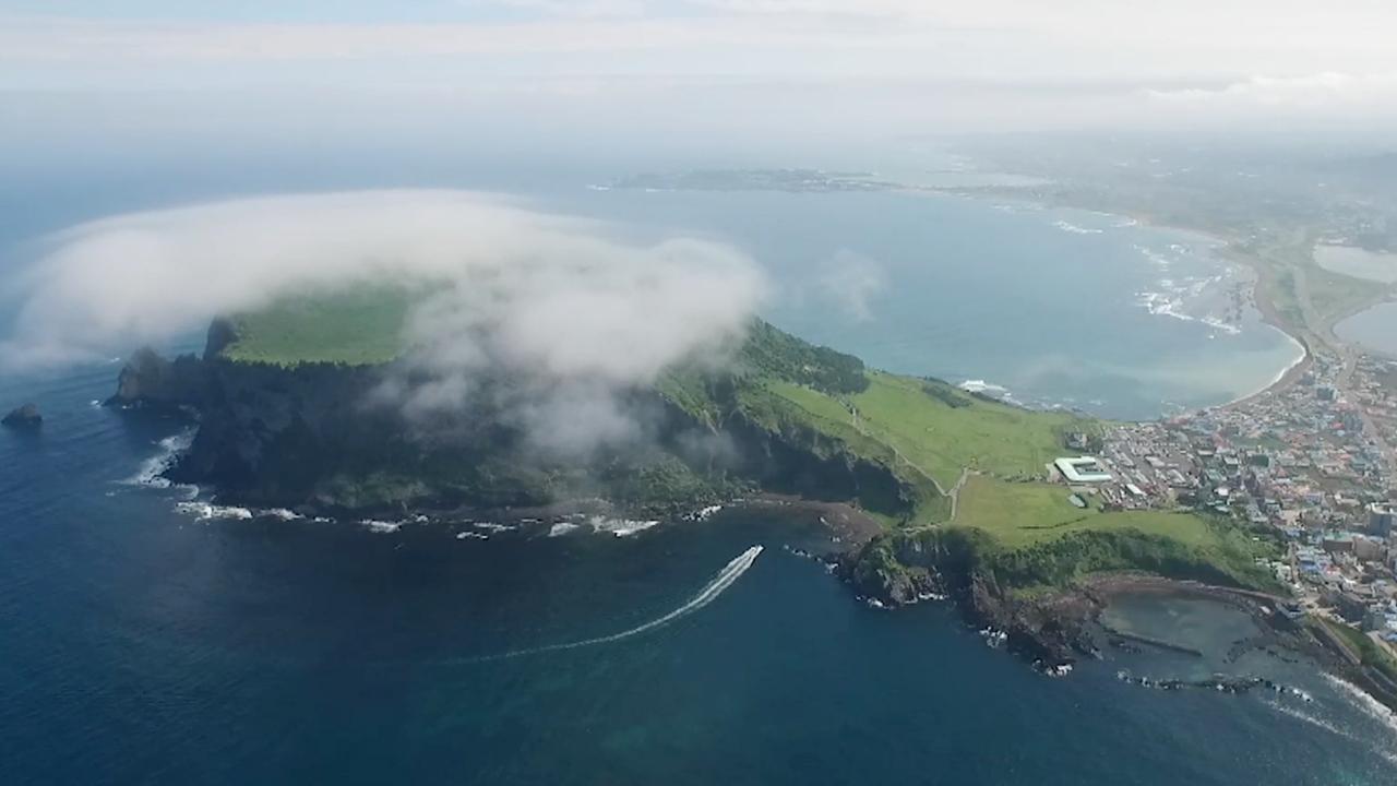 꾸러기 탐구생활 자연이 머문 보물섬 721회 썸네일 이미지