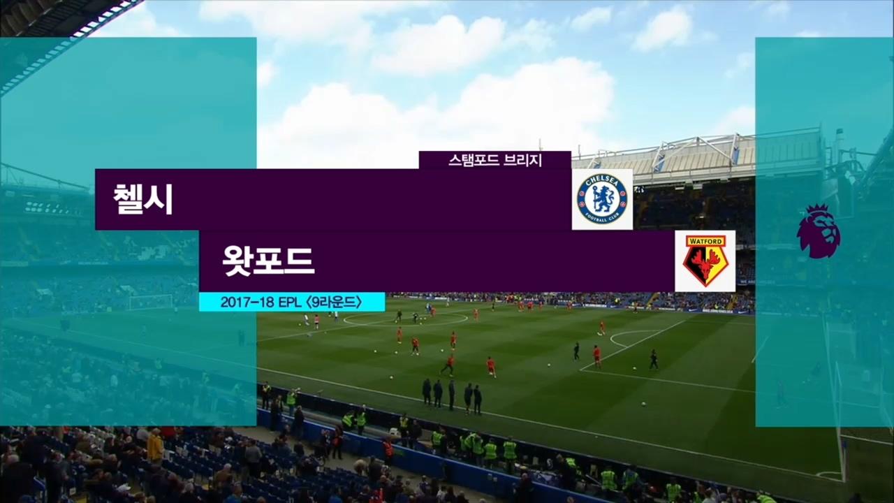 EPL [9R] 첼시 vs 왓포드 485회 썸네일 이미지