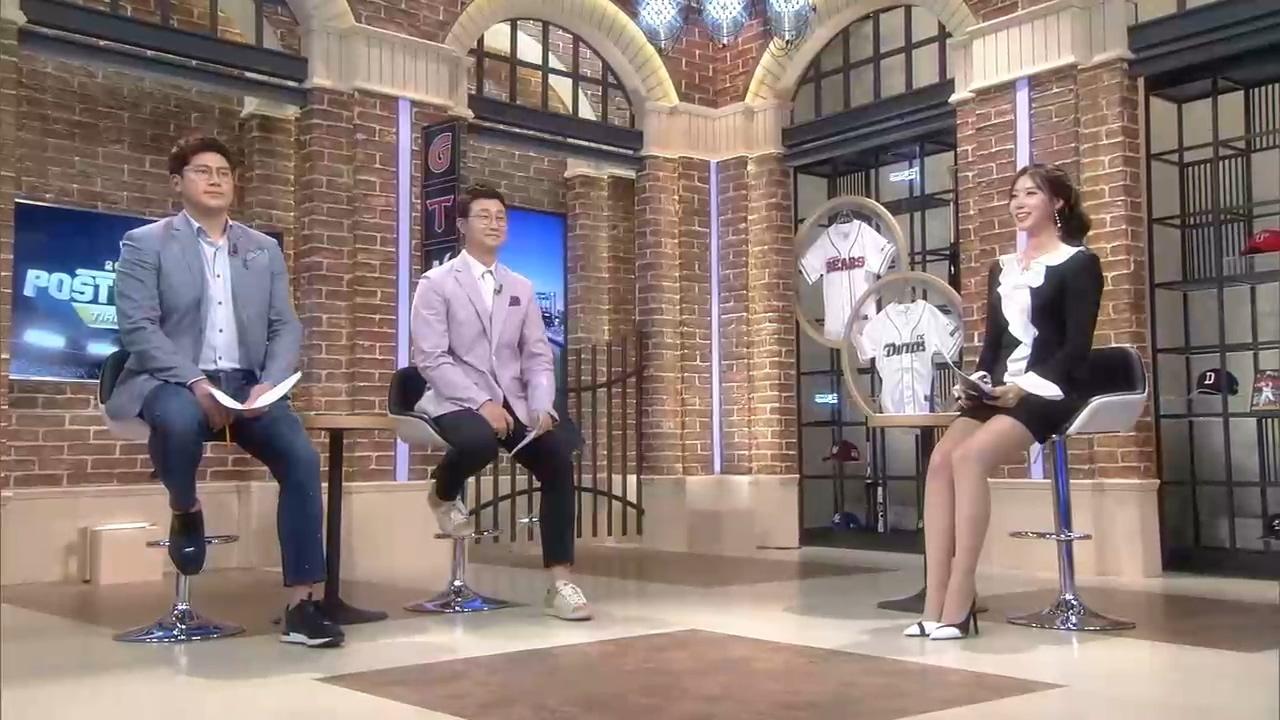 베이스볼S 2017년 10월 21일 방... 311회 썸네일 이미지