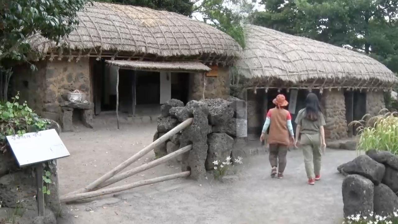 꾸러기 탐구생활 섬 마을의 숨겨진 매력 723회 썸네일 이미지