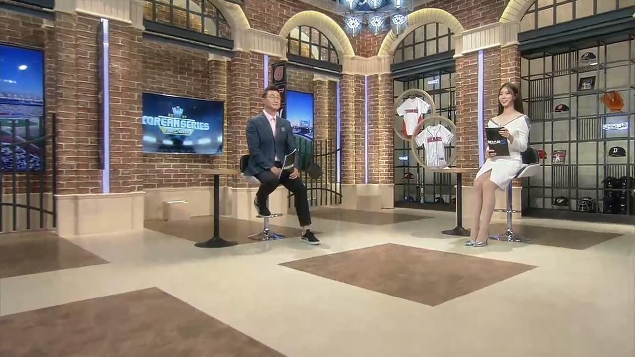 베이스볼S 2017년 10월 29일 방... 315회 썸네일 이미지
