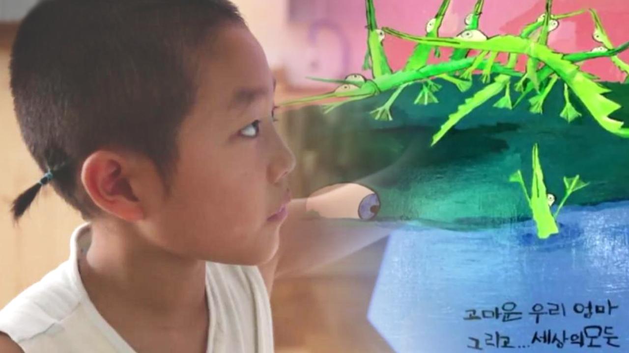 영재 발굴단 꼬마 작가 이수의 두 번째 ... 132회 썸네일 이미지
