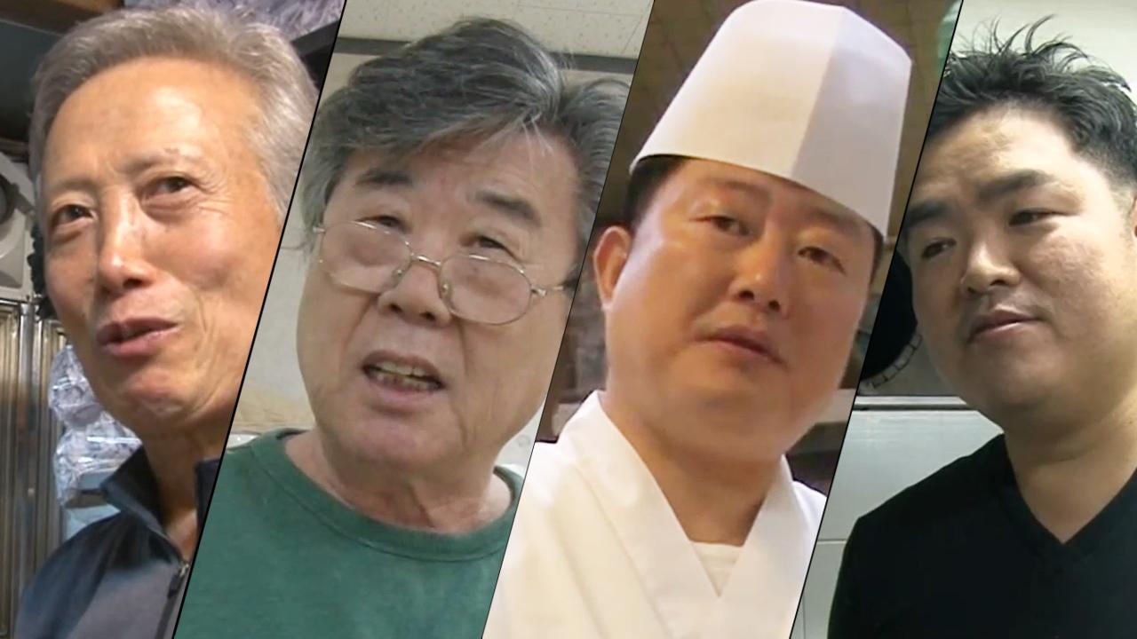 생활의 달인 홍콩식 우육탕면의 달인 600회 썸네일 이미지